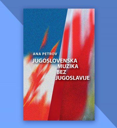 Ana Petrov Jugoslovenska muzika bez Jugoslavije