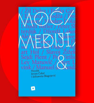 Jovan Čekić i Jelisaveta Blagojević Moć / mediji / &
