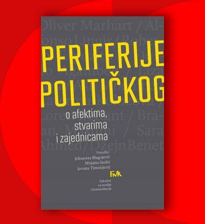 Periferije političkog
