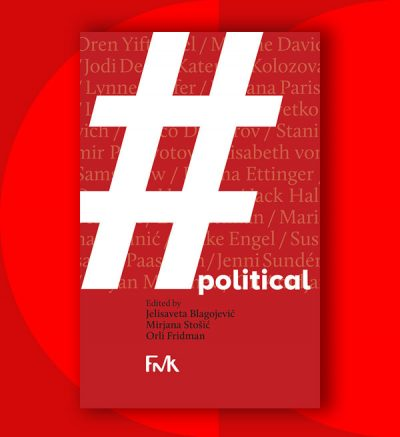 Political collection of essays