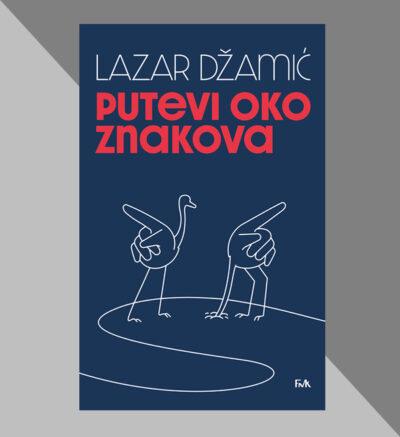 Lazar Džamić Putevi oko znakova FMK knjiga